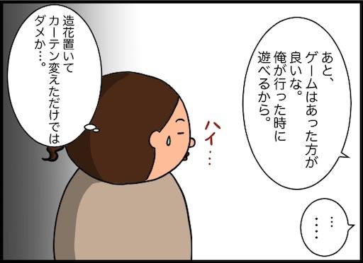 f:id:oba_kan:20190901104351j:image
