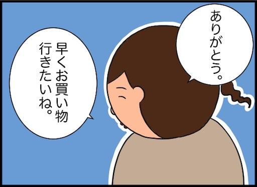 f:id:oba_kan:20190902134939j:image