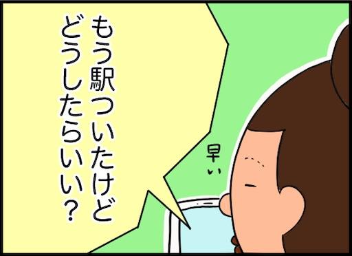 f:id:oba_kan:20190908114444j:image