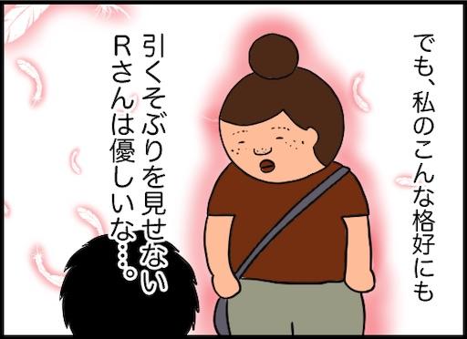 f:id:oba_kan:20190908114746j:image