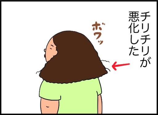 f:id:oba_kan:20190908141908j:image