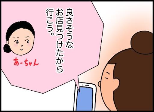 f:id:oba_kan:20190916101207j:image