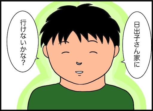 f:id:oba_kan:20190916165310j:image