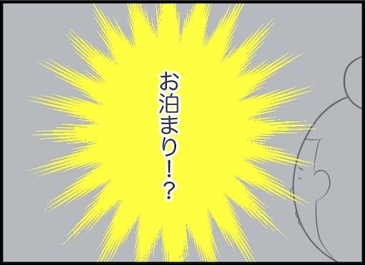 f:id:oba_kan:20190919154640j:image