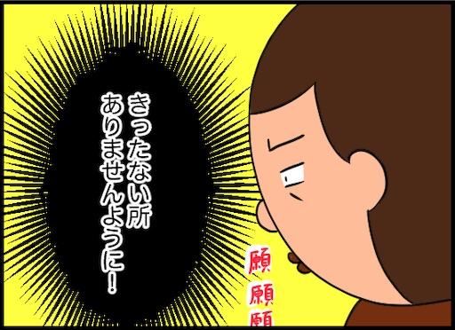 f:id:oba_kan:20190921164858j:image