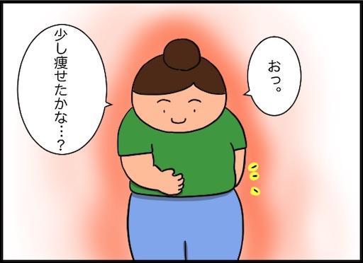 f:id:oba_kan:20190923110318j:image