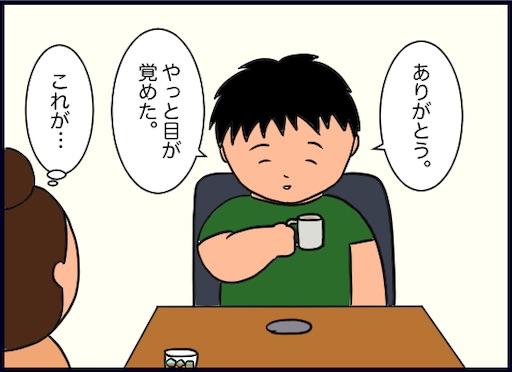 f:id:oba_kan:20190926171153j:image