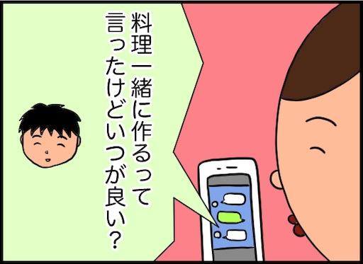 f:id:oba_kan:20190930150208j:image