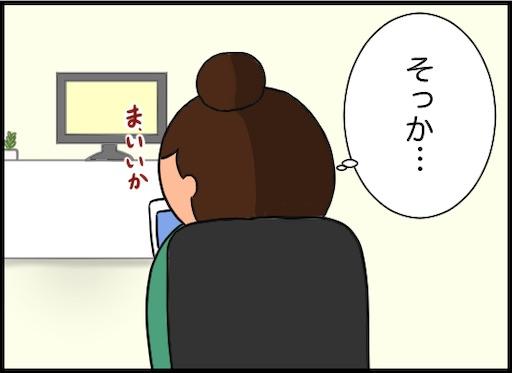 f:id:oba_kan:20190930150229j:image