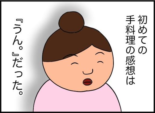 f:id:oba_kan:20191005185602j:image