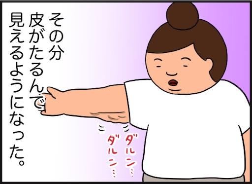 f:id:oba_kan:20191008101153j:image