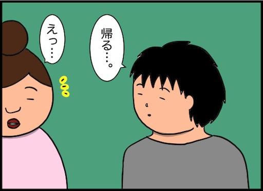 f:id:oba_kan:20191008140917j:image