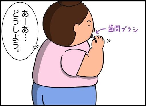 f:id:oba_kan:20191012174253j:image