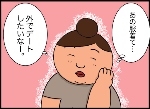 f:id:oba_kan:20191016115559p:image