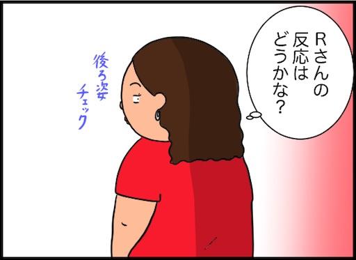 f:id:oba_kan:20191017113545j:image