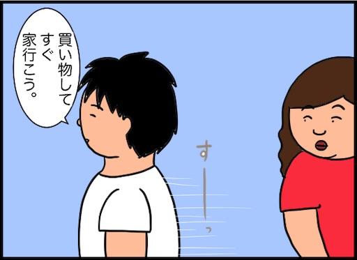 f:id:oba_kan:20191018170747j:image