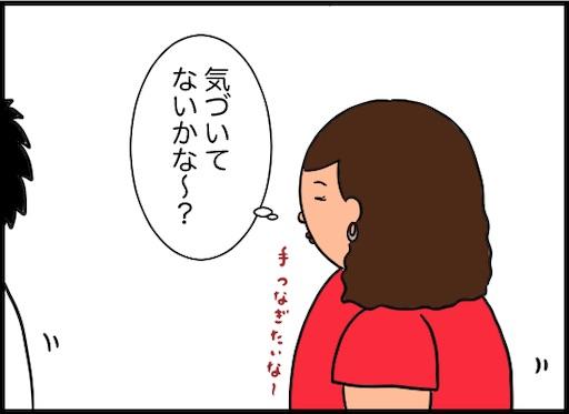 f:id:oba_kan:20191018170754j:image