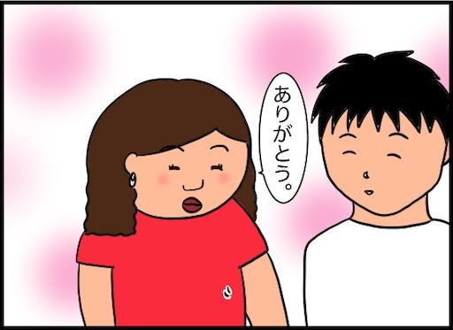 f:id:oba_kan:20191019162824j:image