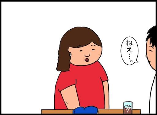 f:id:oba_kan:20191023151054j:image