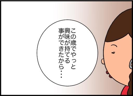 f:id:oba_kan:20191024133537j:image