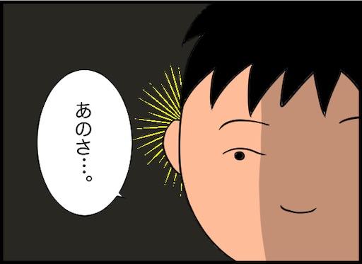 f:id:oba_kan:20191025103751j:image