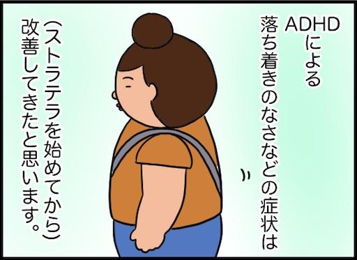 f:id:oba_kan:20191101083219j:image
