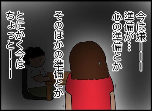 f:id:oba_kan:20191101111300j:image