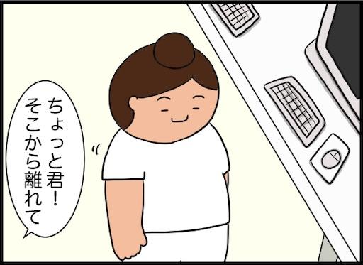 f:id:oba_kan:20191101161840j:image