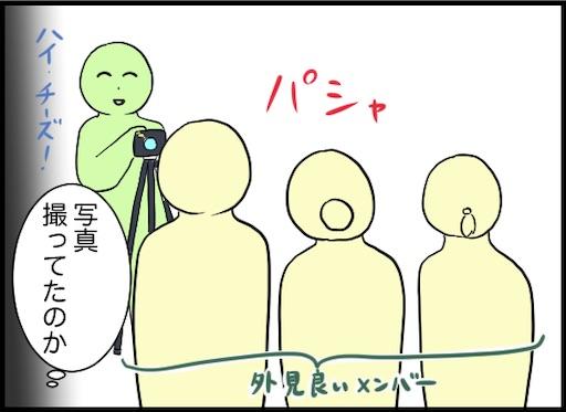 f:id:oba_kan:20191101162027j:image