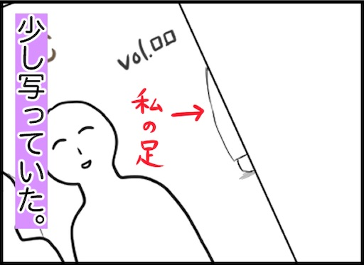 f:id:oba_kan:20191101162045j:image