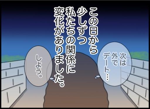 f:id:oba_kan:20191103151103j:image