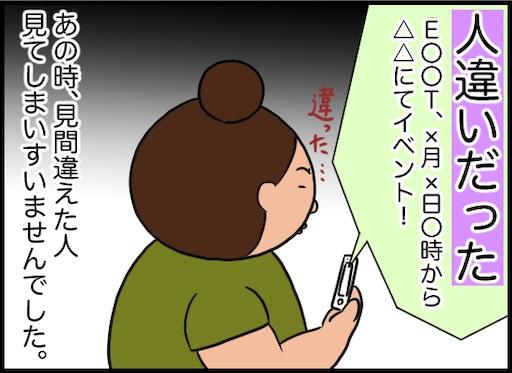 f:id:oba_kan:20191104103413j:image