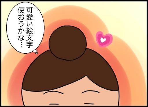 f:id:oba_kan:20191104161858j:image