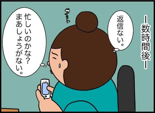 f:id:oba_kan:20191104161906j:image