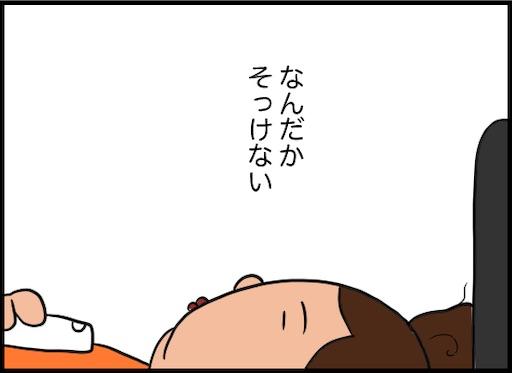 f:id:oba_kan:20191104162135j:image