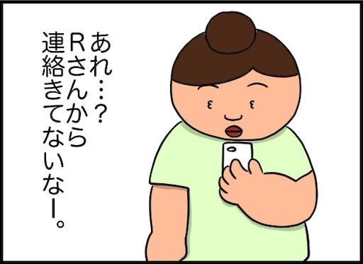 f:id:oba_kan:20191109124051j:image