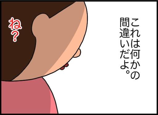 f:id:oba_kan:20191109124228j:image