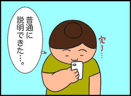 f:id:oba_kan:20191111233946p:image