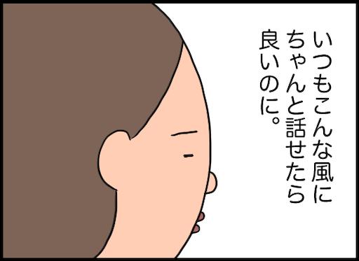 f:id:oba_kan:20191111234012p:image