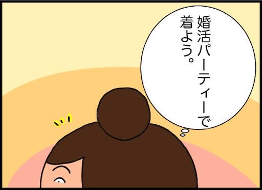 f:id:oba_kan:20191116102021j:image
