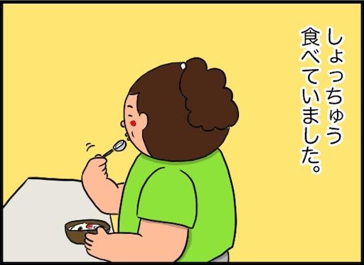 f:id:oba_kan:20191119100819j:image