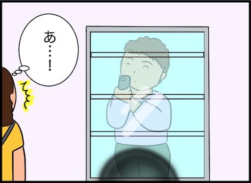 f:id:oba_kan:20191121223206j:image