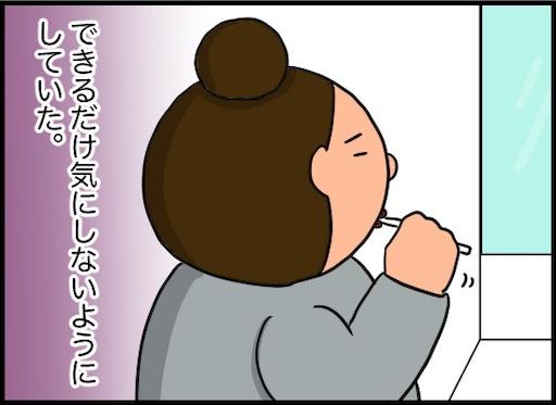f:id:oba_kan:20191127231931j:image