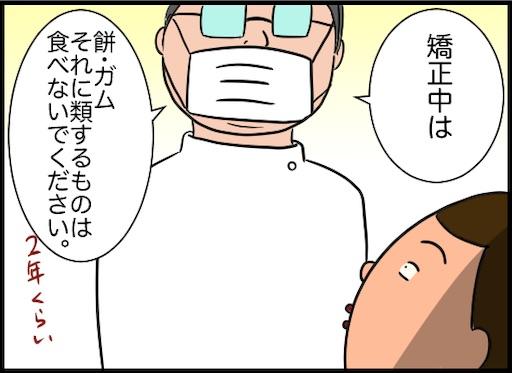 f:id:oba_kan:20191127232012j:image