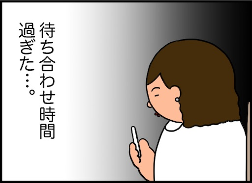 f:id:oba_kan:20191129100201j:image