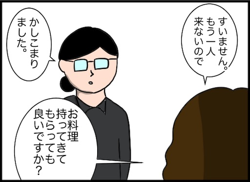 f:id:oba_kan:20191129100251j:image