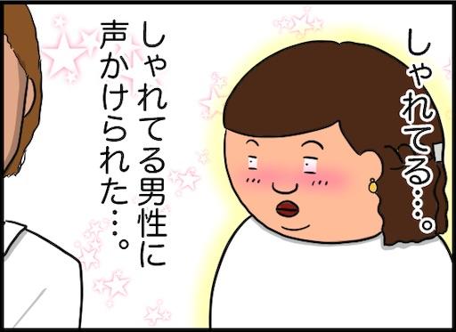f:id:oba_kan:20191129153623j:image