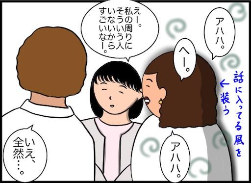 f:id:oba_kan:20191201100120j:image