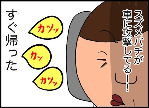 f:id:oba_kan:20191201233543j:image