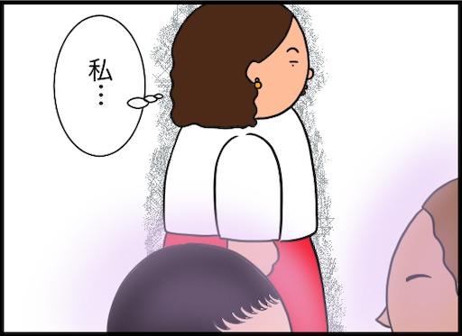 f:id:oba_kan:20191202124624j:image